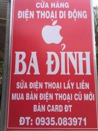 badinh