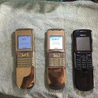 mobile_2609